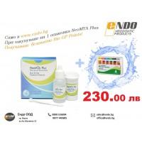 NeoMTA Plus™ Avalon Biomed