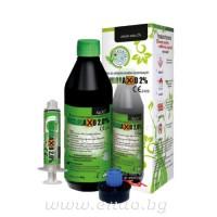 Натриев Хипохлорид Хлораксид 2% / Chloraxid 2,0%  Cerkamed