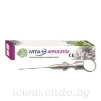 Апликатор МТА / MTA+ Aplicator  Cerkamed