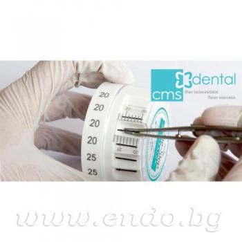 Обтуратори One-Step / Оbturators CMS Dental - CMS Dental